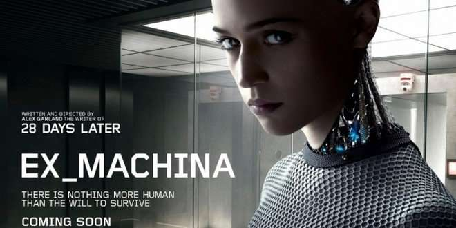 ex machina baner