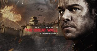 veliki-kineski-zid-baner