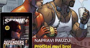 Serije+ #48 : stigao je novi broj magazina Serije+